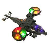 هلیکوپتر نظامی موزیکال Super Helicopter